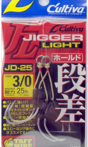owner-taff-wire-JD-25