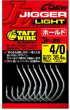 owner-taff-wire-JF-25